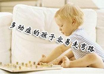 怎么预防儿童多动症