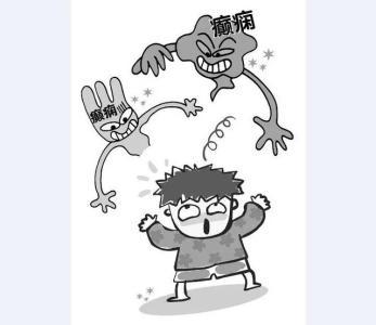 小儿癫痫能治愈吗