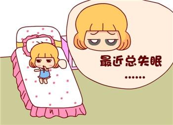 导致失眠五大因素
